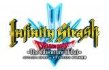 『インフィニティ ストラッシュ ドラゴンクエスト ダイの大冒険』