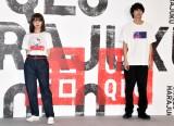 (左から)池田エライザ、清原翔 (C)ORICON NewS inc.