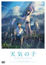 『天気の子』DVD&BD同時1位