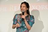 『心霊喫茶「エクストラ」の秘密—The Real Exorcist』の大ヒット舞台あいさつに出席した千眼美子 (C)2020 IRH Press