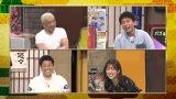 5日放送のバラエティー番組『ダウンタウンなう』(C)フジテレビ