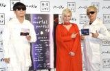 新曲「EKTO(エクト)」のミュージックビデオ発表会に参加したm-flo(左から)☆Taku Takahashi、LISA、VERBAL (C)ORICON NewS inc.