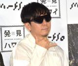 新曲「EKTO(エクト)」のミュージックビデオ発表会に参加したm-flo・☆Taku Takahashi (C)ORICON NewS inc.