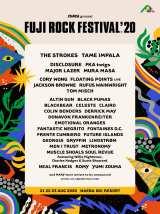 『FUJI ROCK FESTIVAL '20』の開催が中止に