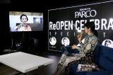 『渋谷PARCO Re OPEN CELEBRATION』スペシャルトークショーの模様