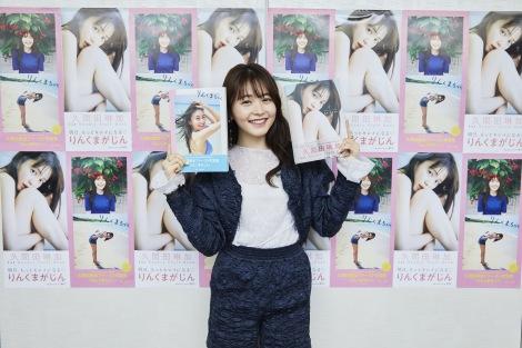 1st写真集『りんくまちっく』スタイルブック『りんくまがじん』オンライン会見に出席した久間田琳加