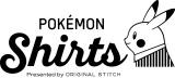 自由にカスタマイズできる『ポケモン』ポロシャツ新発売 (C)2020 Pokemon. (C)1995-2020 Nintendo / Creatures Inc. / GAME FREAK inc.
