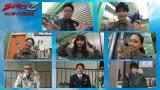 ウルトラマン新テレビシリーズ『ウルトラマンZ』オンライン発表会の模様