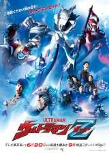 ウルトラマン新テレビシリーズ『ウルトラマンZ』に出演するキービジュアル