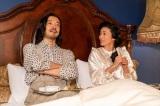 連続テレビ小説『エール』第12週・第59回(6月18日放送)より。パリで出会った画家・今村嗣人(金子ノブアキ)とラブラブだった双浦環(柴咲コウ)(C)NHK
