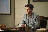 ドラマ『スパイの妻』BS8Kで6月6日放送 (C)NHK
