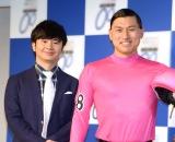 オードリー(左から)若林正恭、春日俊彰 (C)ORICON NewS inc.