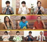 9年ぶりに『帰れま10』に出演する(上段左から)キスマイ藤ヶ谷・玉森・千賀 (C)テレビ朝日