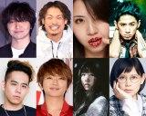 (上段左から)三浦大知、KENTA(WANIMA)、阿部真央、Taka(ONE OK ROCK)、(下段左から)清水翔太、西島隆弘、Aimer、絢香