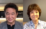 リモートドラマで共演する船越英一郎&藤田朋子