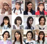 ドラマ25『女子グルメバーガー部』(7月10日スタート)大きく口を開け、グルメバーガーにかぶりつく12人の女子たち (C)「女子グルメバーガー部」製作委員会