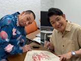 『テレビ千鳥』初のDVDシリーズ、1、2、3巻同時発売を記念して千鳥の(左から)大悟、ノブにインタビュー (C)ORICON NewS inc.