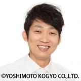 NON STYLE・石田明