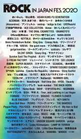 『ROCK IN JAPAN FESTIVAL 2020』出演予定だったアーティスト一覧