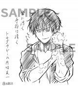 『別冊少年マガジン』プレゼント企画の手洗い色紙