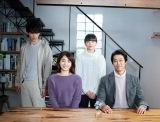 映画『望み』特報映像解禁