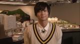 ショートドラマ『小世界家の秘密』で中学生を演じる荒牧慶彦