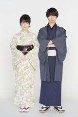 2020夏ドラマ『私たちはどうかしている』に主演する浜辺美波、横浜流星の着物ビジュアル (C)日本テレビ