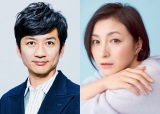 『テレ東音楽祭2020夏』総合MCの国分太一、MCの広末涼子
