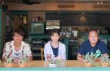 6月21日実施、『モヤモヤさまぁ〜ず2』オンラインファンミーティング参加者募集(左から)大竹一樹、田中瞳、三村マサカズ (C)テレビ東京