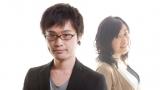 『荻上チキ・Session-22』(C)TBSラジオ