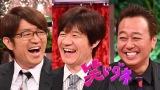 日本テレビトークバラエティ番組『わらいダネ』でMCを務める内村光良とさまぁ〜ず (C)日本テレビ