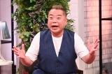 日本テレビトークバラエティ番組『わらいダネ』に出演する出川哲朗(C)日本テレビ