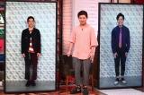 日本テレビトークバラエティ番組『わらいダネ』に出演する四千頭身(C)日本テレビ