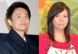 浜田出演の番組スタッフ「陰性」