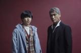6月16日スタートの吉川晃司(右)主演『探偵・由利麟太郎』左は共演の志尊淳 (C)カンテレ