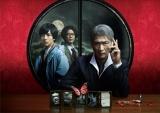 吉川晃司が白髪の名探偵を演じる『探偵・由利麟太郎』ポスタービジュアル