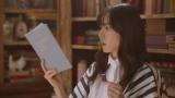 チョコレート効果新TVCM『箱から新垣 父の日篇』に出演する新垣結衣