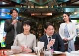 6月21日放送、ドラマスペシャル『スイッチ』(左から)眞島秀和、松たか子、阿部サダヲ、中村アン(C)テレビ朝日