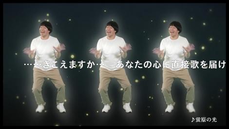 吉本興業×日清食品『ファイナルヌードル/#オンライン飲み会に締めを』
