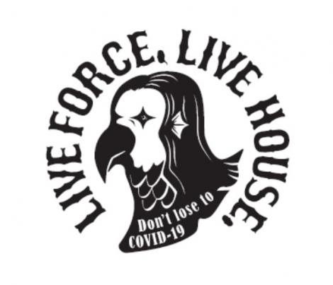 『LIVE FORCE, LIVE HOUSE.』プロジェクトマーク