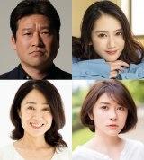Amazon Prime Video『誰かが、見ている』に出演する(上段左から時計回りに)佐藤二朗、山本千尋、宮澤エマ、長野里美