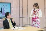 深夜バラエティー『ノギザカスキッツ』(C)日本テレビ