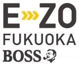 福岡PayPayドーム隣接複合エンターテインメントゾーン『E・ZO FUKUOKA』開業日が決定