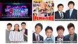 複合エンターテインメントゾーン『E・ZO FUKUOKA』内吉本劇場