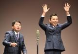 『タイタンライブ』6月公演の模様 (C)ORICON NewS inc.