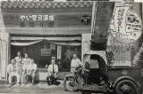 古関裕而のヒット曲「船頭可愛や」(昭和10年=1935年発売)の宣伝が目立つレコード店(蓄音器店)の様子(写真提供:日本コロムビア)