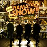 "s**t kingz『s**t kingz presents NAMA! HO! SHOW! -Live streaming dance show-""』ビジュアル"