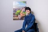アニメ映画『泣きたい私は猫をかぶる』に出演する花江夏樹(C)2020 「泣きたい私は猫をかぶる」製作委員会
