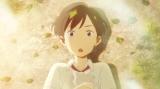 アニメ映画『泣きたい私は猫をかぶる』のキャラクター画像=日之出賢人