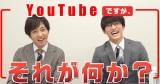 日テレ公式YouTubeにて『ハケンの品格』PRで紙芝居企画に挑戦(C)日本テレビ